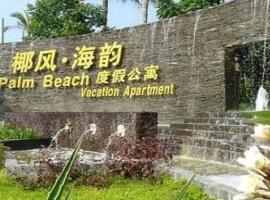 Fenghuang Rujia Holiday Apartments - Sanya Bay Branch