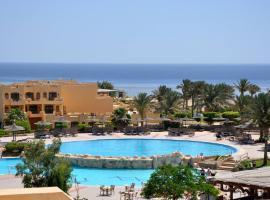 Elphistone Resort Marsa Alam, Abu Dabab