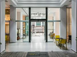 Athens Cypria Hotel, Atene