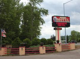 Caboose Motel, Libby