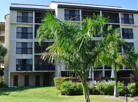Santa Maria Bldg 1-104, Coconut