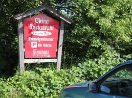 China Restaurant zum neuen Fassl, Sankt Radegund bei Graz