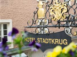 알츠타드트 호텔 슈타트크루크