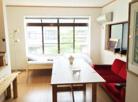 Toolate Guesthouse Toyama, Toyama