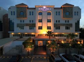 Boudl Al Shatea, Dammam
