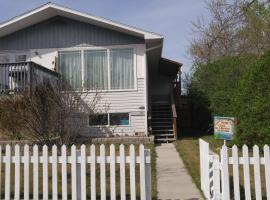 Granum's Prairie Oasis Bed & Breakfast