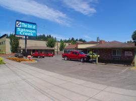鮭魚河旅館, 溫哥華