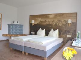 藍索拉爾姆酒店