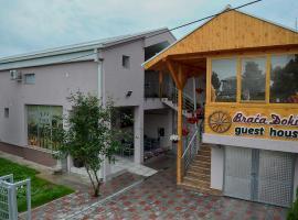 Guesthouse Đokić, Leskovac