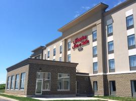 Hampton Inn & Suites Truro, NS, Truro