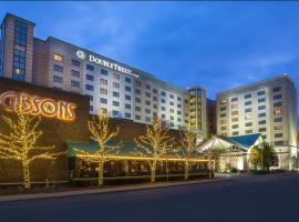 Doubletree By Hilton Chicago O Hare Airport Rosemont 4 Star Hotel This Is A Preferred Property They Provide Excellent Service Great Value And Have