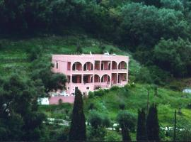 Aphrodite Apartments, Agios Gordios