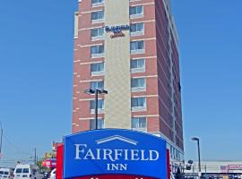 Fairfield Inn & Suites by Marriott New York Long Island City/Manhattan View, Queens