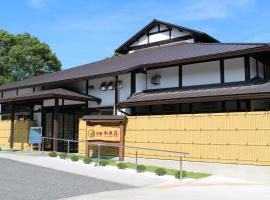 Kyoto Wazukaso, Wazuka