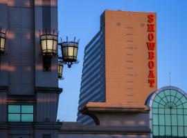 The Showboat Hotel Atlantic City, Atlantik Sitis