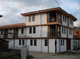 Tsutsovi House, Kalofer