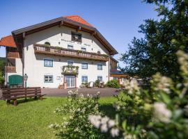 Hotel-Gasthof Am Riedl, Koppl