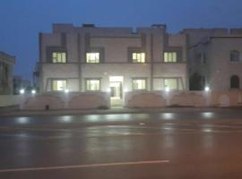 Al Noor Saadah Furnished Apartments, Salalah