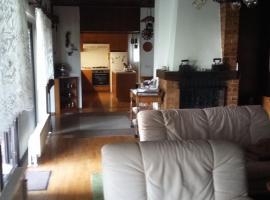 Nice Family House, Tacen