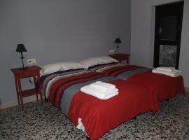 Casa Coscollo, Bolea