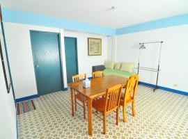 Guest House Nana, Saipan