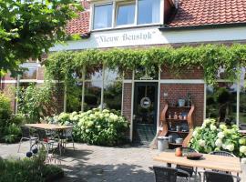 Hotel - B&B Nieuw Beusink, Winterswijk