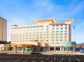 Hilton Garden Inn Denver/Cherry Creek