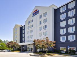 The Best Hotels Near The Home Depot Inc Headquarters Atlanta