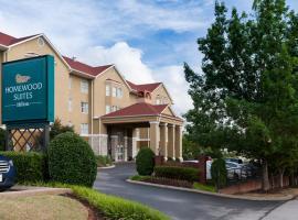 Homewood Suites Chattanooga - Hamilton Place