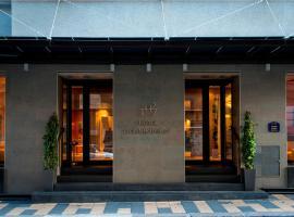 Boutique Garni Hotel Townhouse 27