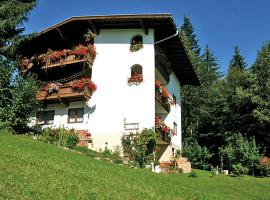 Apartment Karwendel, Oberau