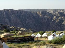 Rummana Campsite, Ḑānā