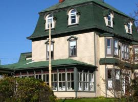 McLean House Inn, Souris