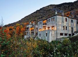 Hotel Athina, Elati Zagori