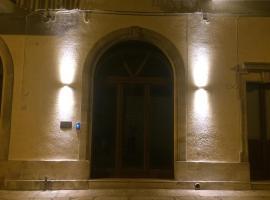 Appartamenti diffusi Via Conciliazione, Borgagne