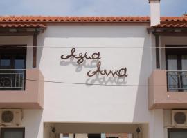 Agia Anna Apartments, Agia Anna