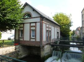 Gîte l'Atelier du Moulin, Nogent-le-Roi