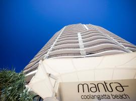 Mantra Coolangatta Beach