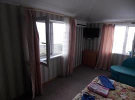 Guest House U Vandy, Privetnoye
