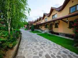 Casa Bucatarului, Bălnaca