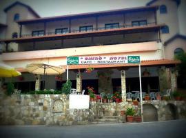 Oniro Hotel & Restaurant, Panayia