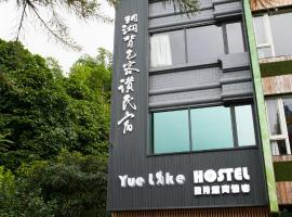 Yue Lake Backpackers, Yuchi