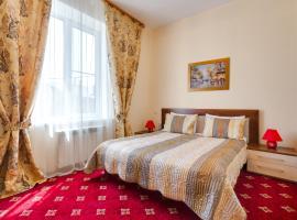 Hotel Na Mirnom, Obninsk