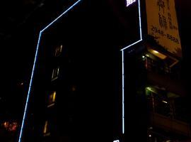 Daylight Hotel