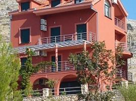 Apartments Ivanica, Ivanica