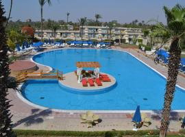 Pyramids Park Resort Cairo (Formerly Intercontinental Pyramids), Le Caire