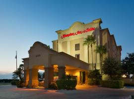 Hampton Inn & Suites Pharr, 파