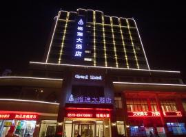 Gerui Hotel, Jinhua