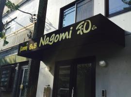 Nagomi, Tokyo