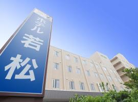 Hotel Wakamatsu Excel, Isesaki